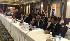 هاشم باجتماع البرلمانات الإسلامية: الدعم المباشر للفلسطينيين واجب على حكوماتنا