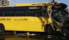 إصابة 15 طالبا في حادث اصطدام حافلة مدرسية بصهريج مياه في دبي
