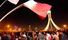 الصحة البحرينية: تسجيل 75 إصابة جديدة بفيروس