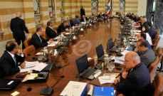 النشرة: انتهاء جلسة الحكومة في قصر بعبدا وتحديد جلسة غدا في السراي