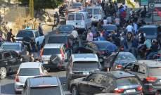 الجديد: الجيش يخلي جثمان علي شبلي و15 فرداً من عائلته كانوا محتجزين في منزل شبلي في خلدة