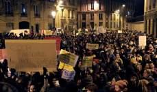 تظاهرات حاشدة فى باريس ضد مشروع قانون الهجرة الجديد