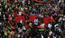 ديلي تلغراف: الحرب الأهلية في ليبيا قد تشعل أزمة عالمية