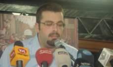 أحمد الحريري: التوافق الحاصل في الانتخابات يثبّت الاستقرار في مدينة طرابلس