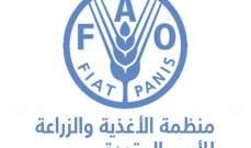 الفاو تطلق مشروع إعادة تأهيل وإدارة النفايات الصلبة لنظام الري في قناة البارد في عكار