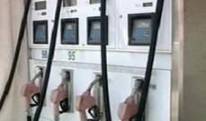 استقرار سعر صفيحة البنزين وانخفاض سعر المازوت 100 ل. والديزل 200 ل.