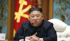 وزير كوري جنوبي: زعيم كوريا الشمالية ربما يحاول تجنب العدوى بكورونا وليس مريضا