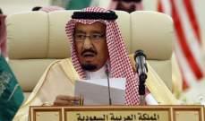 الملك السعودي يصادق على اتفاقية استكشاف الفضاء مع روسيا