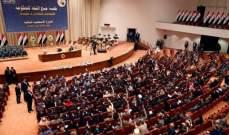 """البرلمان العراقي يصنف """"ذي قار"""" منطقة منكوبة"""