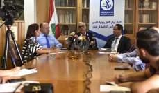 اتحاد لجان الاهل في المدارس الخاصة: للعب وزارة التربية دورها بالدفاع عن حقوق الاهل