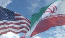 الخارجية الأميركية تنفي تقارير عن توجيه ترامب رسالة إلى طهران عبر مسقط