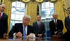 محاولة لعزل ترامب يفضحها مسؤول سابق في مكتب التحقيقات الفدرالي