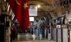 الصحة التركية: تسجيل 73 وفاة و1812 إصابة جديدة بكورونا