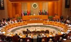 الجامعة العربية تلغي مذكرة التفاهم مغ غواتيمالا لإقدامها على نقل سفارتها إلى القدس