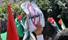 هيئة العرقوب تحيي صمود الشعب الفلسطيني وتؤكد على إستعادة الحقوق