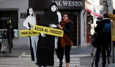 رويترز: القضاء السعودي يستأنف محاكمة الناشطات المحتجزات