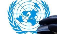 يوناميد تتخذ اجراءات وقائية ضد ايبولا مع منسوبيها من غرب افريقيا