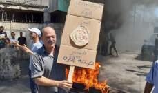 """النشرة: المخيمات الفلسطينية تستعد لاحياء """"جمعة الغضب السادسة"""""""