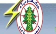 النشرة: متعهدو اعمال الصيانة بالكهرباء ببيروت والمناطق اوقفوا اعمالهم