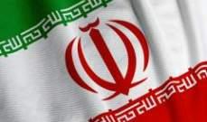 وزارة الأمن الإيرانية تنفي دعمها لأحد مرشحي الرئاسة