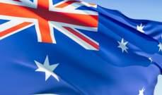 وزارة الصحة في أستراليا متفائلة بشأن تباطؤ انتشار فيروس كورونا