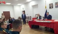 سفير دمشق بموسكو: مشاركة روسيا بدحر الإرهاب بسوريا نقطة تحول بعلاقات الدولتين