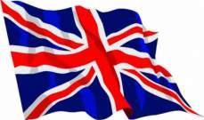 خارجية بريطانيا: نشارك السعودية قلقها بسبب الصواريخ الباليستية