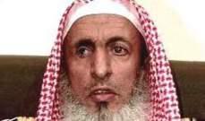 """مفتي السعودية: """"داعش"""" خدعت الكثيرين ومنهجها منهج الإفساد والخوارج"""