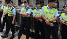 الشرطة الصينية توقف 9 اشخاص للإشتباه بتخطيطهم لتصنيع متفجرات