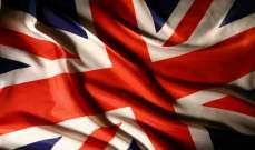 الحكومة البريطانية تؤكد دعمها الكامل لسفيرها في واشنطن