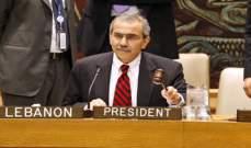 LBCI: اسم نواف سلام يتردد بقوة لمنصب رئيس الحكومة بدعم أميركي - فرنسي