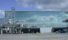 إجراءات أمنية مشددة في مطار فرانكفورت بعد هجمات بروكسل