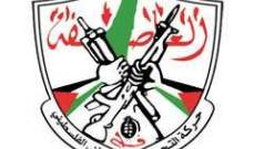 المستقبل: فتح سلمت الجيش عنصرا بفتح الاسلام أراد اغتيال أحد عناصرها
