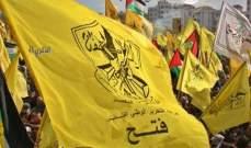 """وفد """"فتح"""" في دمشق ... توافق على ضرورة انجاز الوحدة وتحقيق الشراكة"""