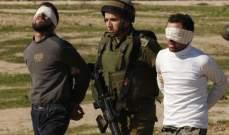 هيئة الأسرى الفلسطينية: الأسير الشوبكي بصحة جيدة ونطالب بتوخي الدقة في نقل أخباره
