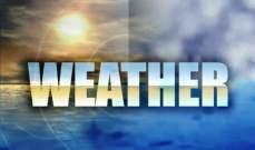 منخفض جوّي مصحوب بكتل هوائية باردة نسبيًا وامطار غزيرة بدءا من الغد