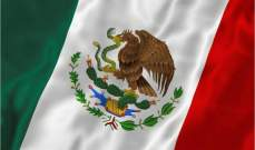 مقتل 15 شخصا في تبادل لإطلاق النار في المكسيك