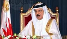 ملك البحرين إتصل بالملك السعودي وقدم له تعازيه بوفاة شقيقه الأكبر