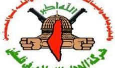 الجهاد الاسلامي: عملية طعن اسرائيليين في تل ابيب بطولية