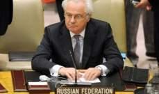 تشوركين رفض تقريرا أمميا حمّل النظام السوري مسؤولية جرائم العنف الجنسي