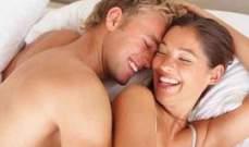 الجنس لحالة نفسية مستقرة وحياة اجتماعية أفضل