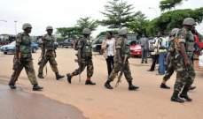محتجون أحرقوا كنيسة في مدينة مرادي في نيجيريا