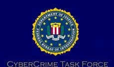 """""""FBI"""": انفجار بمركز لـ """"فيديكس"""" بولاية تكساس الأميركية"""
