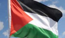 مظاهرات حاشدة في فلسطين احتجاجا على صفقة القرن