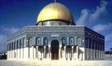 الأوقاف الإسلامية: إغلاق المسجد الأقصى ومسجد قبة الصخرة في القدس