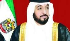 رئيس الامارات: الظروف الإقليمية فرضت علينا تحديات تمكنا من مواجهتها