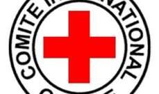 مدير الصليب الأحمر: النقص المالي الحاد قد يؤدي إلى أزمة إنسانية كبرى في أفغانستان