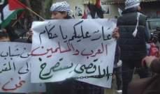 لجنة منطقة صيدا والمكاتب النسائية الفلسطينية نفذت اعتصاما في صيدا