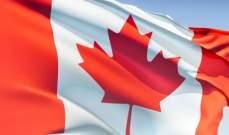 الحكومة الكندية تحذر رعاياها من الذهاب إلى مناطق محددة بلبنان نتيجة الوضع الأمني