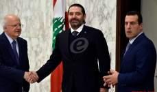 فرنسا تعيد تسويق الحريري رئيساً للحكومة وبري ممثلاً للحصة الشيعية